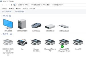 デバイスとプリンターの一覧画面。