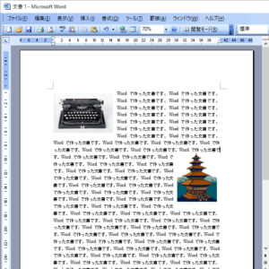 Word の文書を印刷テストしてみます。