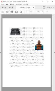 Word から印刷した PDF です。