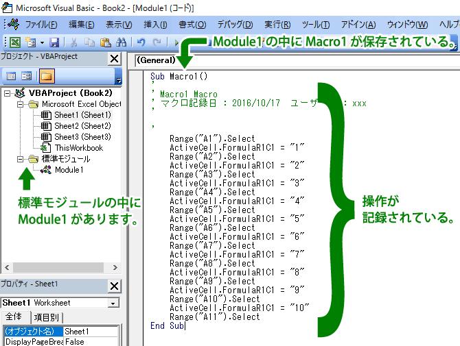 001784-06