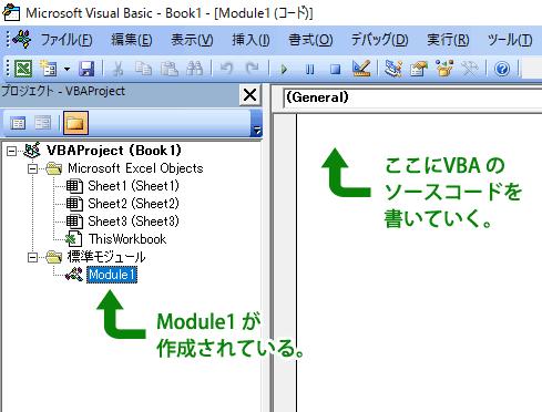 001784-module-created