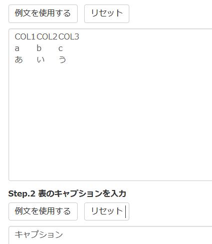 HTML と Bootstap を組み合わせた時のフォームの見た目です。