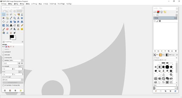 GIMP を起動した画面。