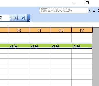 行選択を行う Excel マクロの実行結果。 IV 列。