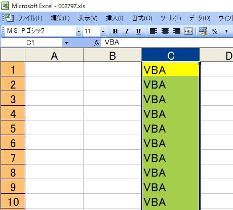 列選択を行う Excel マクロの完成イメージ。