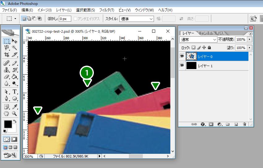 002722-s2-011-Step11. 300% ズームインで輪郭部分を見てみます。