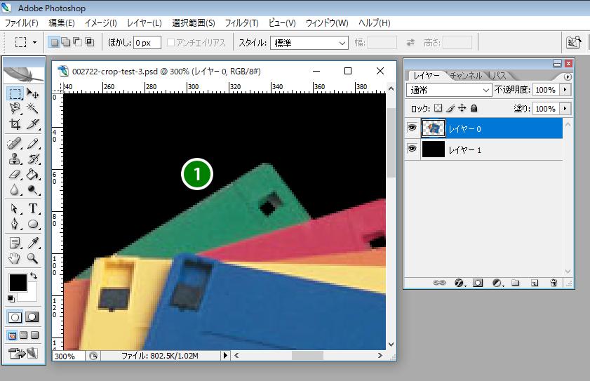 002722-s2-014-Step14. フリンジ削除の結果を見てみます。