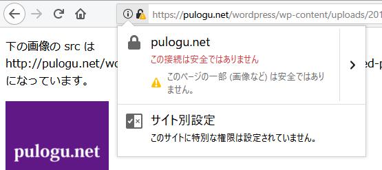 タイプ 2 の Mozilla Firefox のアドレスバー